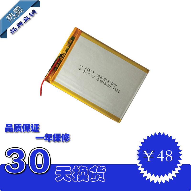Taipower super flat battery capacity 5000 mA battery 3.7V Tablet PC models 468 297 Specials(China (Mainland))
