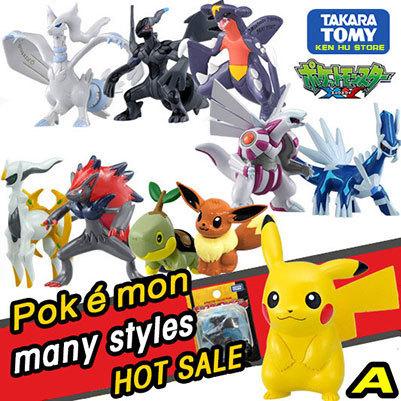 TOMY/Genuine Pocket Monster card Pikachu Pokemon black and white animal doll animal Action Figures model toy(China (Mainland))