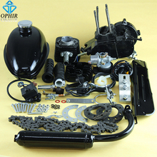 OPHIR Top Quality 48cc 49cc 50cc 2 Stroke Gas Engine Motor Kit Motorized Bicycle Bike Tank Carb Cable Pipe Coil_MR002B(China (Mainland))