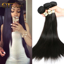 Queen Hair Products Brazilian Virgin Hair Straight 3 Bundle Deals Unprocessed QT hair products Human Hair Weave 100g/pc