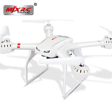 MJX X101 Upgrade Version 2.4G RC quadcopter drone/drones rc helicopter 6-axis can add camera(FPV) vs JJRC H16 Tarantula x6 V686G
