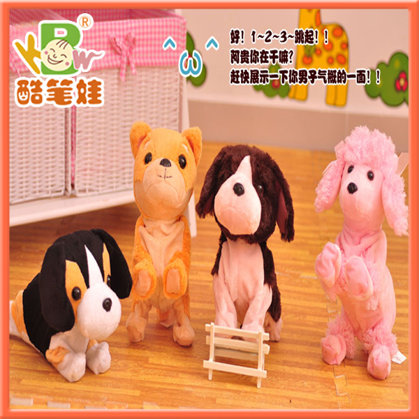 Wholesale plush dog toy very cute plush baby toy stuffed animal toy 16years experience