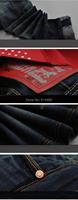2015 моды дизайнер теплые джинсы мужские бренда денима джинсы штаны брюки осень и зима джинсы Мужские джинсы