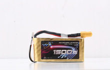 TOP Quality YKS 7.4V 2S 1500MAH model aircraft ship model airplane remote control car models 25C polymer lithium battery