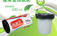 Big Promotion !!! Cheapest Free Shipping Garbage bags 50pcs 50*60cm