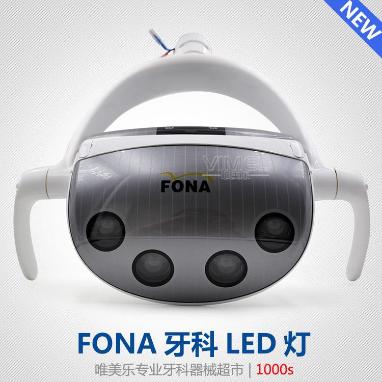 dental unit LED lamp dental operating lights fit for Sirona 1000s dental chair unit(China (Mainland))