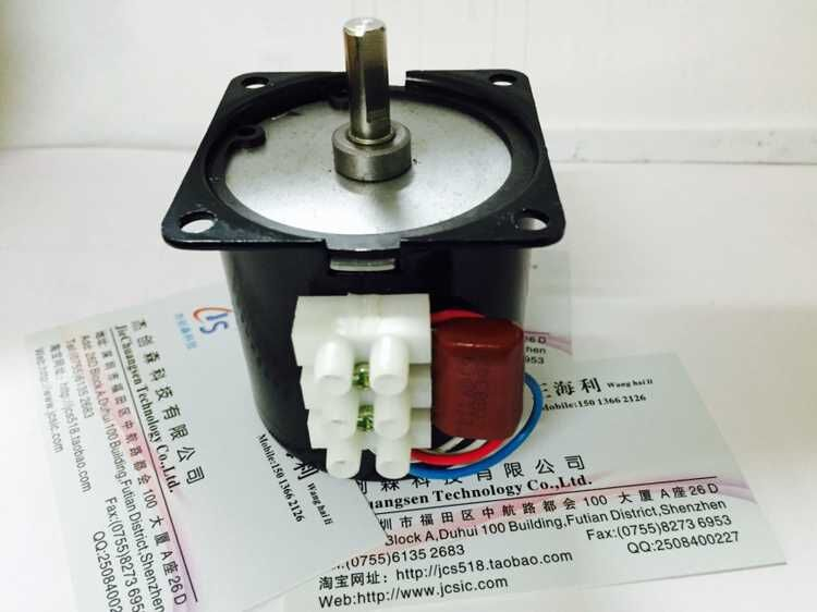 Wholesale 60ktyz reduction motor 110rpm low noise for Electric motor reduction gearbox