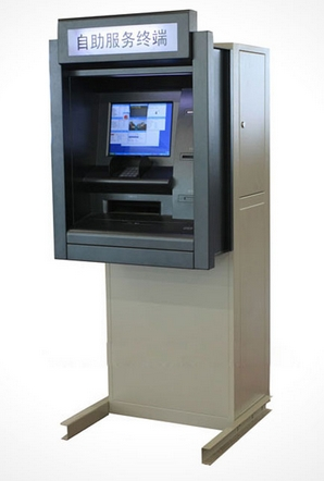 Wholesale Electronic wireless communication bank queue kiosk self service atm machine kiosk(China (Mainland))
