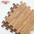 Meitoku Soft EVA Foam puzzle crawling mat 10pcs wood interlock floor tiles waterproof rug for kids