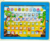 Free Shipping,Hotsale Russian Language Y-pad children learning Machine, Russian Computer For Kids, Best Gift , Musical ZWZ0111