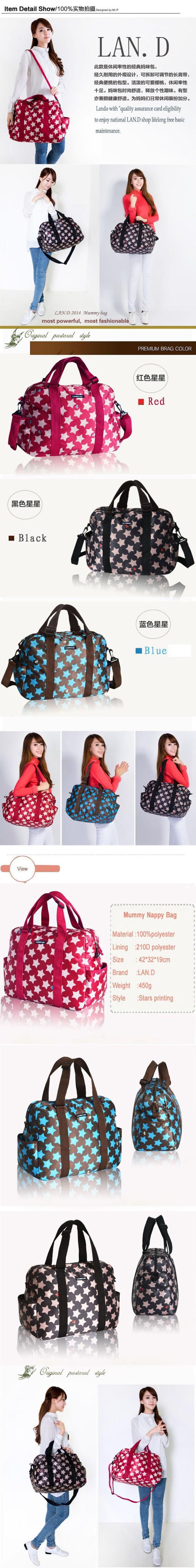 2015 3 цветов функциональная Bolsa Maternidade мешок пеленки младенца сумки изменение сумки для мамы мешок, Бесплатная доставка