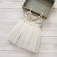 2015 New Summer Girl Dress Front Back Both Sequins Gauze Ballet TUTU Dress Performance Dress  1881(China (Mainland))