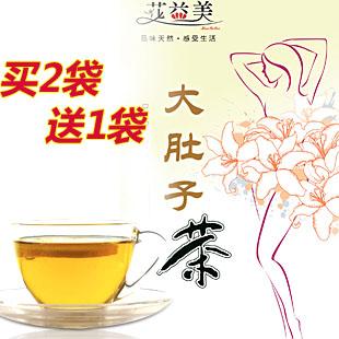 Tea tea bags 200g bags<br><br>Aliexpress