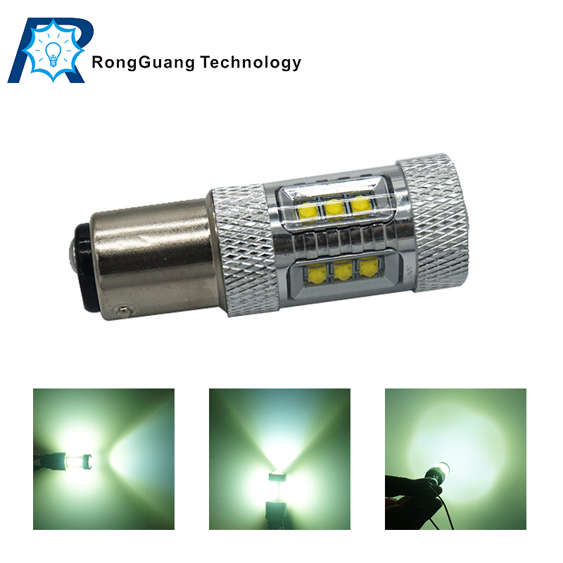 2 x 1157 Cree 80w LED Car Fog Light Driving Yellow Bulbs Lamp to Lighten the Car Eyes Shine Way with Lower Thermal Resistance(China (Mainland))