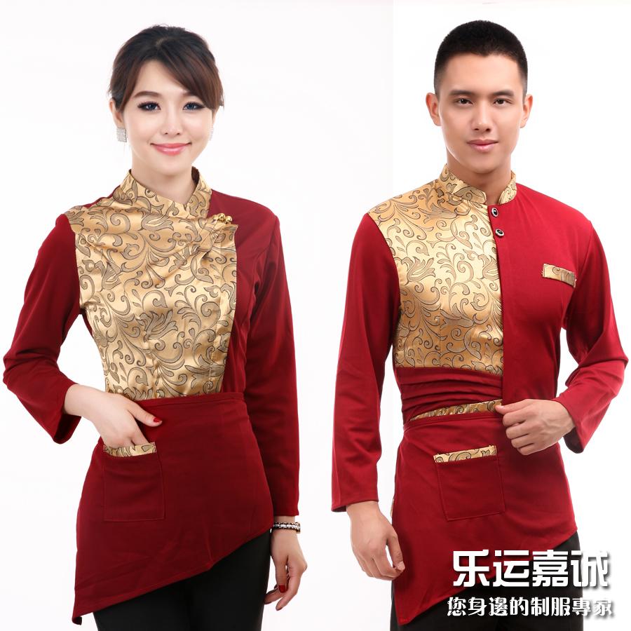 Desk uniforms images for Hotel design jersey