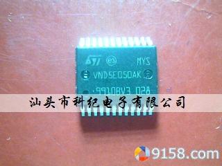 Здесь можно купить  50PCS / LOT VND5E050AK module turn signal control block 50PCS / LOT VND5E050AK module turn signal control block Электронные компоненты и материалы