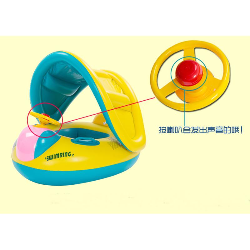 поплавок бассейн для детей