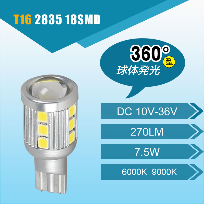 Hot Sale T16 Automotive LED Reverse Lights Convision 6000K Cars Bulbs Brightest White18SMD 2835(China (Mainland))