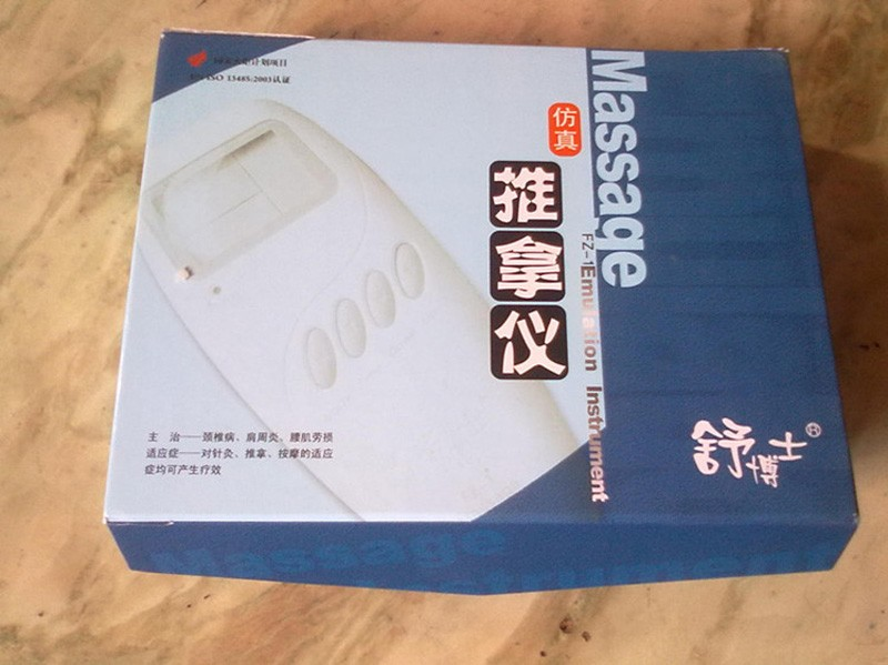 acupuncture electrical massage device2 (8)