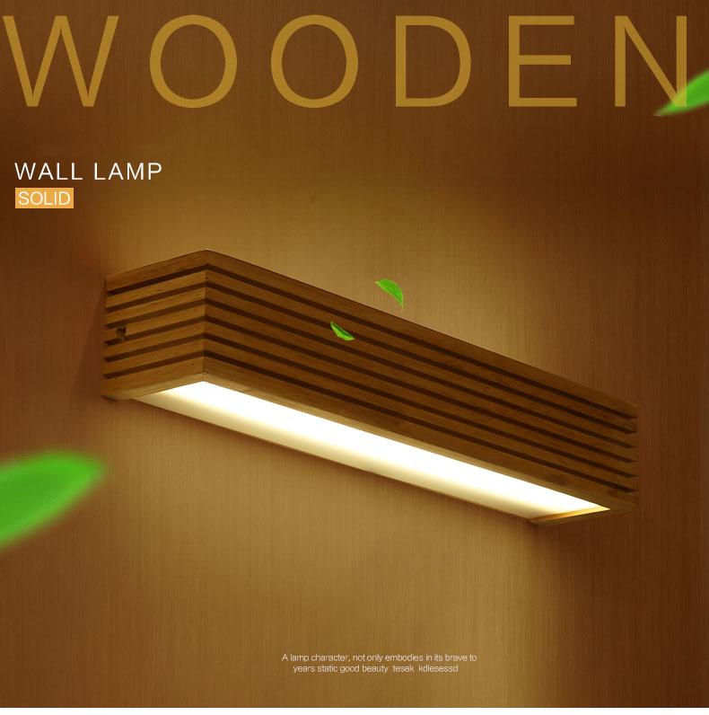 wood wall light (1)