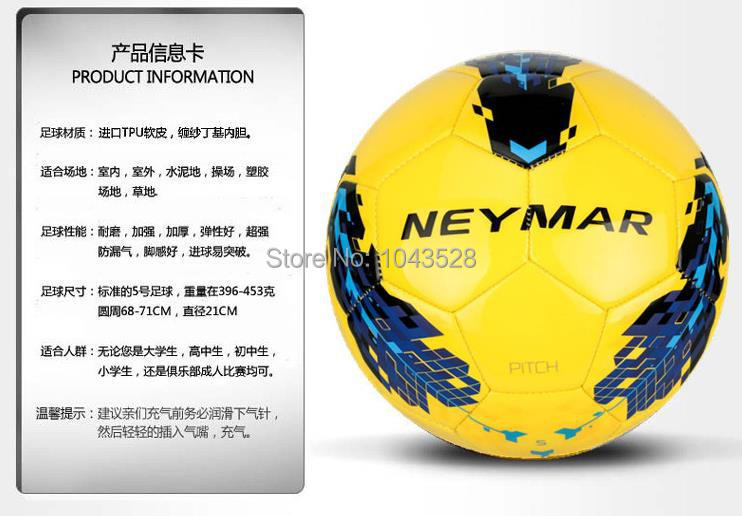 Neymar of genuine Premier League Soccer 5 World Cup soccer tournament in black and white block training(China (Mainland))