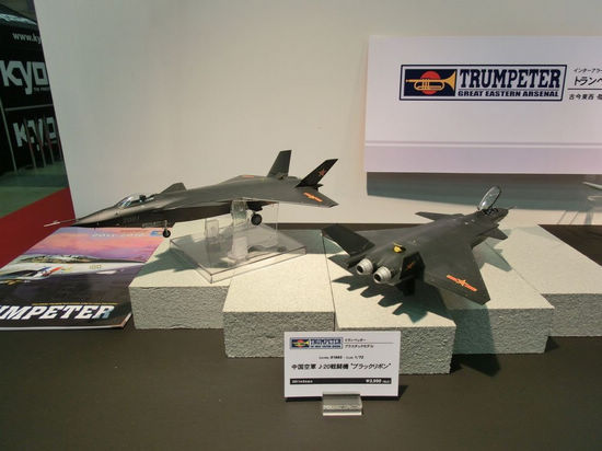 Trumpeter assembled military aircraft model 01663 Chinese J-20 J20 stealth fighter  Airplane fighter aircraft model