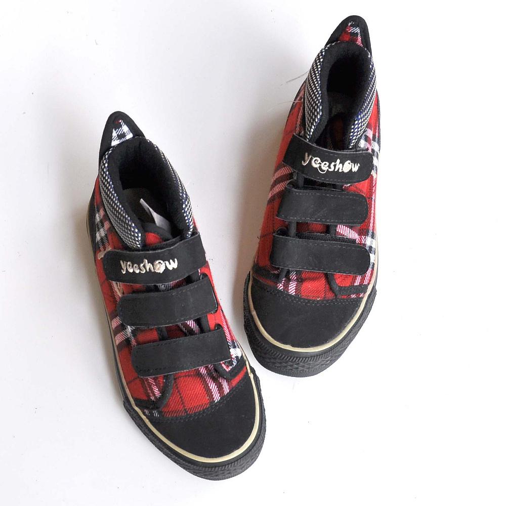 Short in size child shoes non-slip shoes long 19.5 - 23.5