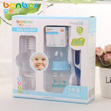 newborns given medicines device / thermometer / nursing bottle 60ml Baby Care Kit b#t64