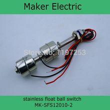 Mk-sfs12010-2 110 V venta caliente cableado de nivel de líquido Sensor Dual Ball acero inoxidable interruptor de flotador de la fábrica de china