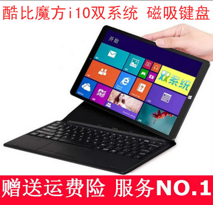 Гаджет  10.6 inch keyboard case for cube i10 dual OS tablets pc keyboard + case with touch panel None Компьютер & сеть