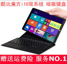 10.6 inch keyboard case for cube i10 dual OS tablets pc keyboard + case with touch panel