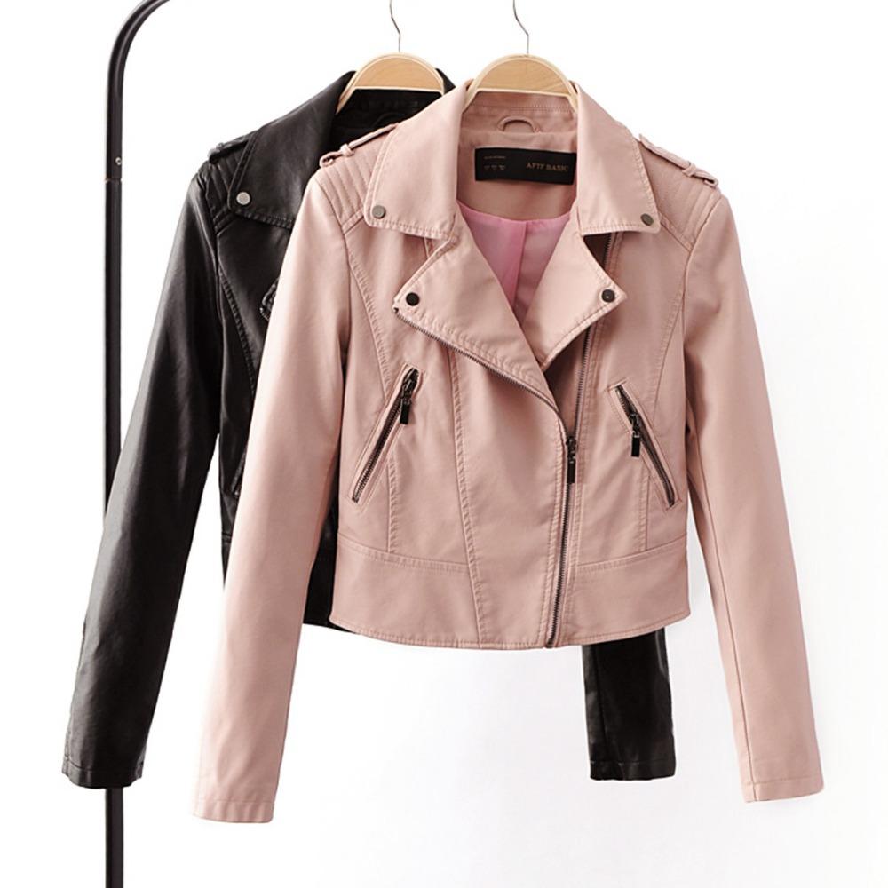 Кожаная куртка женская розовая 2017