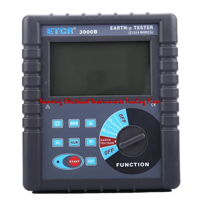 4-8 days arrival ETCR3000B Earth Resistance Tester Soil Resistivity Tester /meter 30K OHMS,600V,128Hz/111Hz/105Hz/94Hz