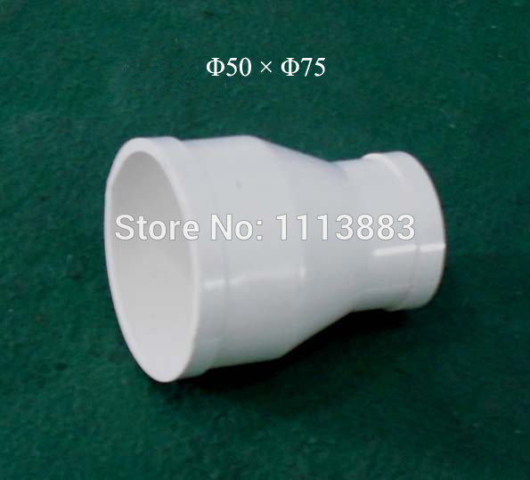Hose Adapter, Convertor from 50mm to 75mm, Cyclone Dust Collector Separator Accessory(China (Mainland))