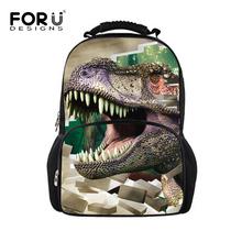 2016 fashion children school bags 3D animal schoolbag cool dinosaur tiger head school backpack for teenagers boys kids book bag(China (Mainland))