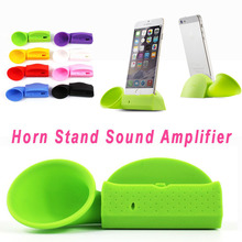 Silicone Horn Stand Sound Amplifier Speaker Phone Holder For Apple iPhone 6 5 5S 5C 4 4S 2015 New Novelty Device Free Shipping
