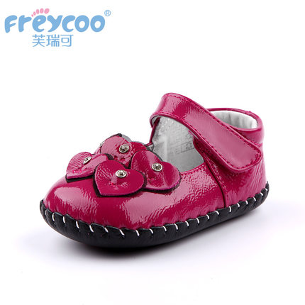 Freycoo genuine leather baby shoes heart-shaped infant shoes soft indoor first walkers 1158(China (Mainland))