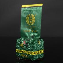 Freeshipping Hotsale Chinese tea Oloong tea 125g bags tieguanyin anxi tikuanyin Health tea