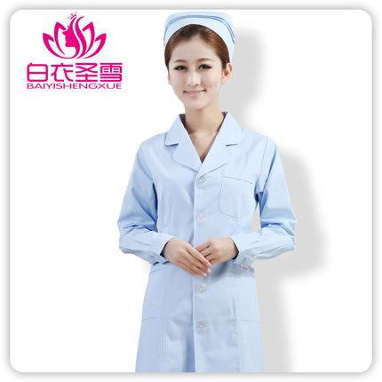 Free shipping women medical uniforms 2015 NEW spring jaleco uniformes hospital doctor scrub medical scrubs Long sleeve lab coat(China (Mainland))