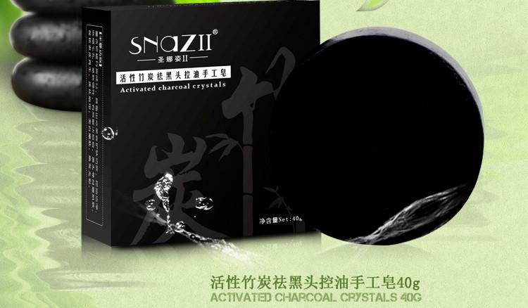 Tratamento de carvão de bambu sabonete artesanal de cuidados da pele natural Da Pele clareamento blackhead remover acne tratamento acne controle de óleo de sabão 1 Pcs