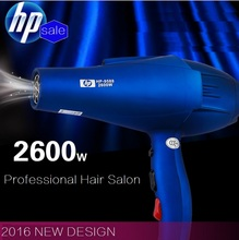 2600w Salon Professional Hair Dryer Blow with nozzles hairdryer travel two speed control cold or hot high quality(China (Mainland))