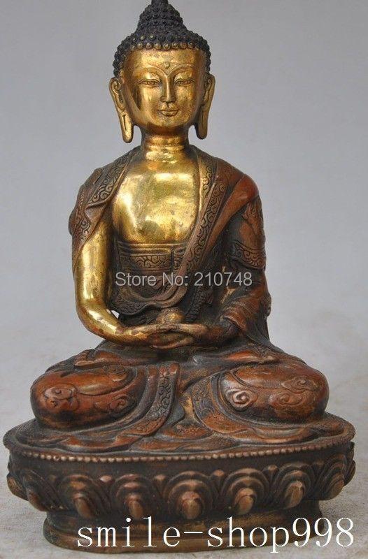 medicine buddha ChinaPricesnet