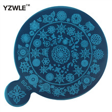 1 Sheet SG Series Stamping Nail Art Image Plate, 9*11.4cm Stainless Steel Template Polish Manicure Stencil Tools (SG-07)