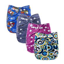 Reusable waterproof PUL print sleepy baby infant cloth diaper with insert nappies baby care stay dry inner