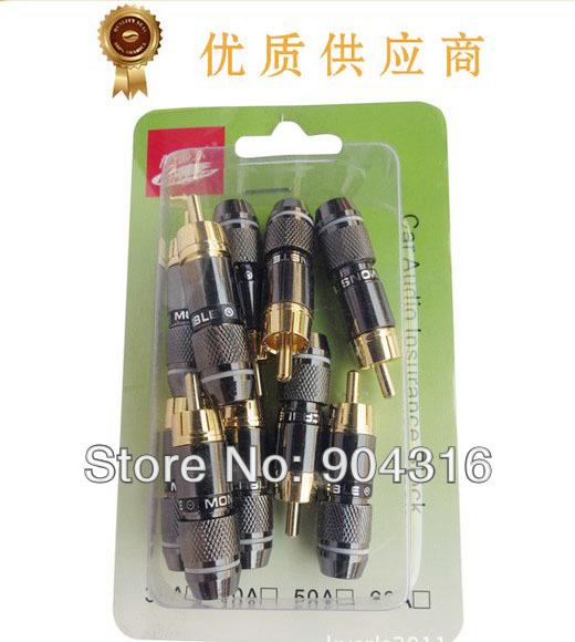 Car audio speaker audio head stereo audio monster audio head free shipping(China (Mainland))