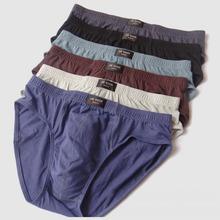 Hot sale pure cotton underwear ultra-large size men's briefs male pure color underpants(China (Mainland))