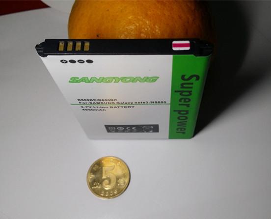 High Capacity High Capacity Battery