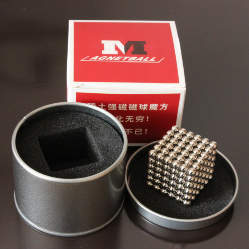 2016 New Intellectual Development 216pcs 5mm Neodymium Magnetic Ball Spheres Beads Magic Cube Magnets Puzzle Free Shipping HT410(China (Mainland))