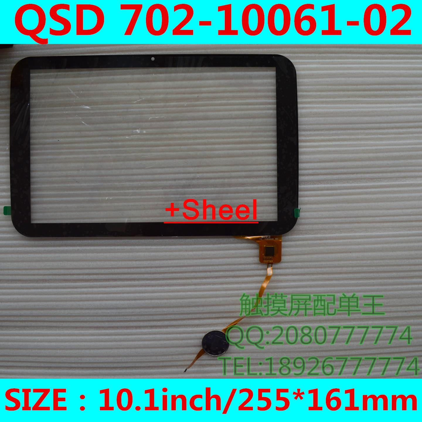 5PCS + Shell  10.1 QUMO Sirius 1001 Tablet Touch Screen Touch Panel digitizer Glass Sensor Replacement Free Shipping<br><br>Aliexpress