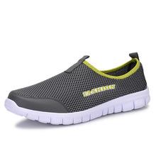 2016 men shoes plus size 39-46 slip-on men casual shoes lazy mesh breathable super soft light men shoes zapados